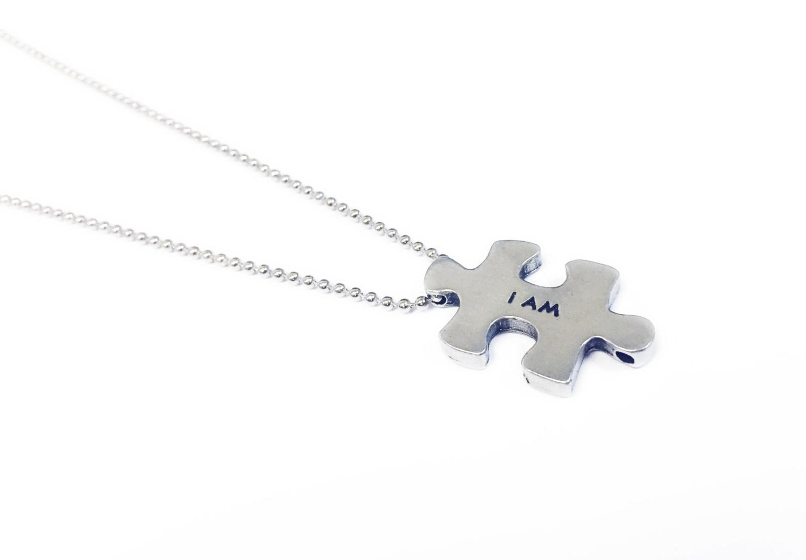 Puzzle Ballchain Necklace