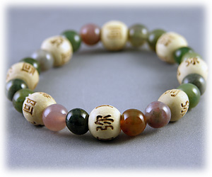 Unexpected Miracle Lucky Karma Beads